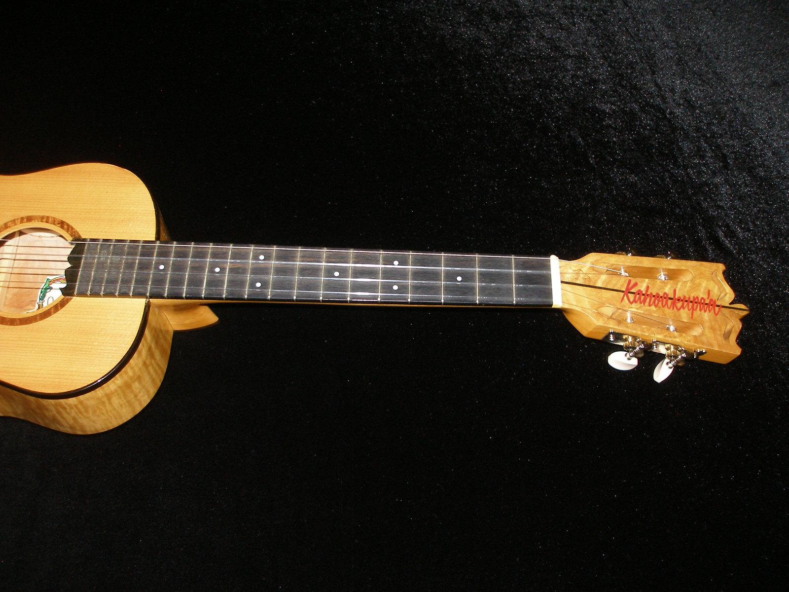 Ukulele Friend Custom Leonard Young Baritone Ukulele